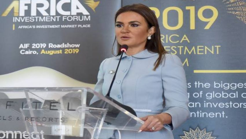 6 معلومات عن «منتدى أفريقيا 2019» المقام فى مصر
