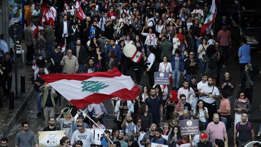تنديدًا بالأوضاع الاقتصادية.. لبنان تنتفض في «أحد الوضوح»