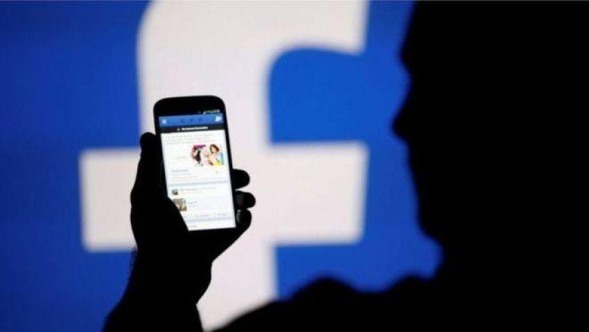 «فيسبوك» يكشف عن عملة رقمية عالمية جديدة