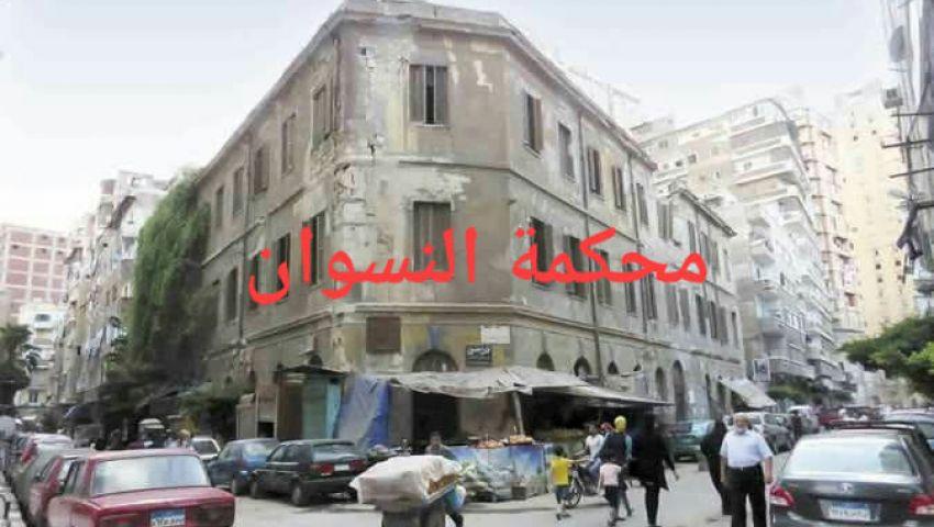 صور| أغلقتها فضيحة الفيل..ما لا تعرفه عن محكمة النسوان بالإسكندرية
