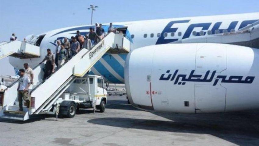 إلغاء ٣ رحلات بالمطار لقلة أعداد الركاب