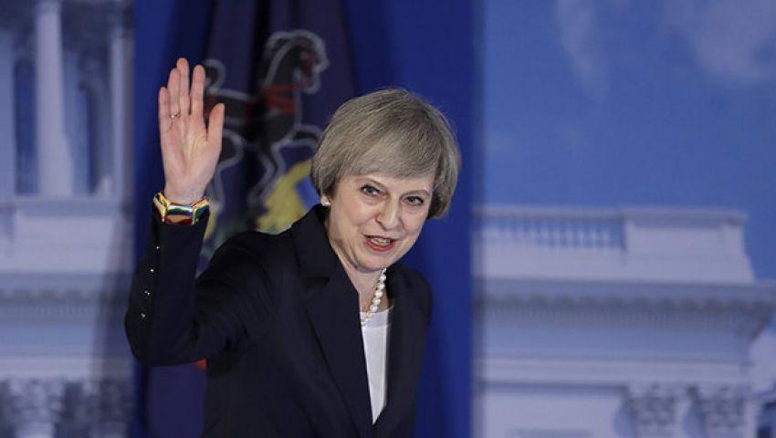 50 مليار إسترليني تكلفة مغادرة بريطانيا للاتحاد الأوروبي