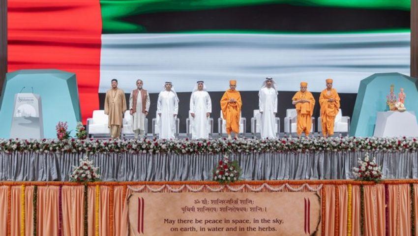 ليس الأول في الإمارات .. تعرف على قصة بناء أكبر معبد هندوسي في أبوظبي