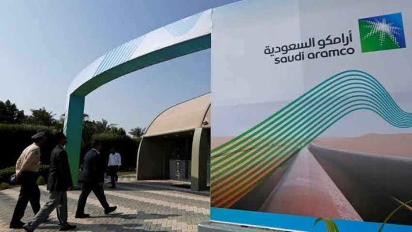 قبل الإعلان الرسمي.. مصادر تحدّد السعر المتوقع لسهم «أرامكو السعودية»