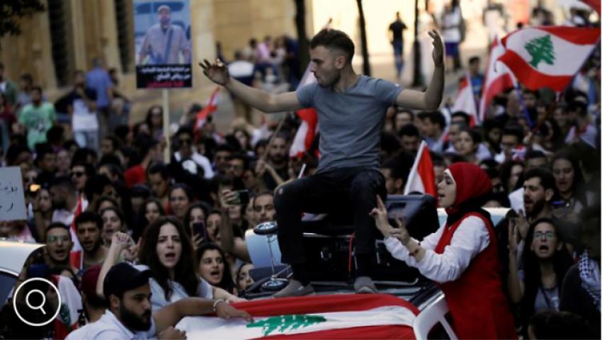 صحيفة ألمانية: احتجاجات لبنان والعراق تهدد توسع  إيران في الشرق الأوسط