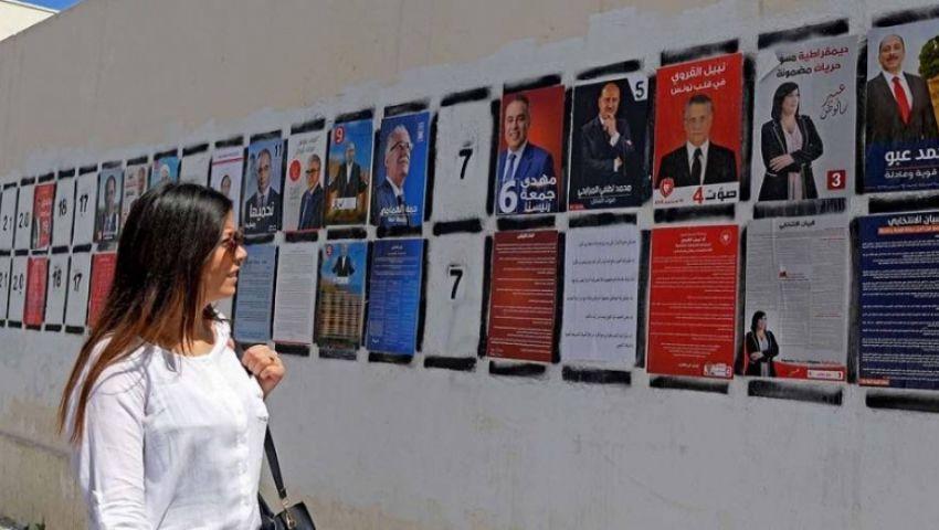 تشريعية تونس| ثلث مرشحي الرئاسة الخاسرين يتنافسون على كرسي البرلمان