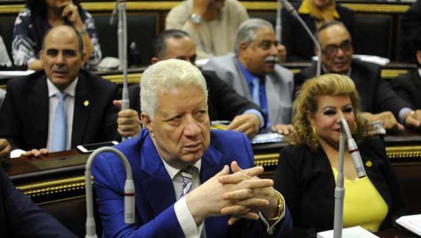 قضايا وبلاغات.. هذا ما ينتظر مرتضى منصور بعد سقوط الحصانة