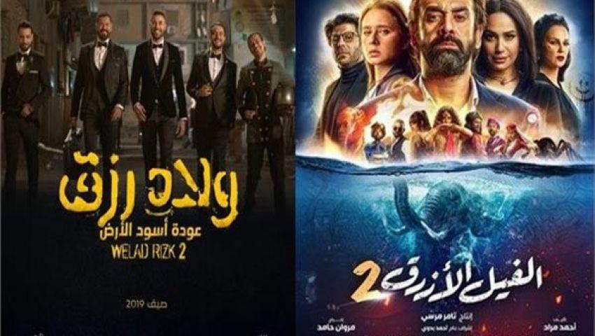 الفيل الأزرق 2 يتصدرعرش الأعلى إيرادات فيالسينما.. و«ولاد رزق 2» يلاحقه