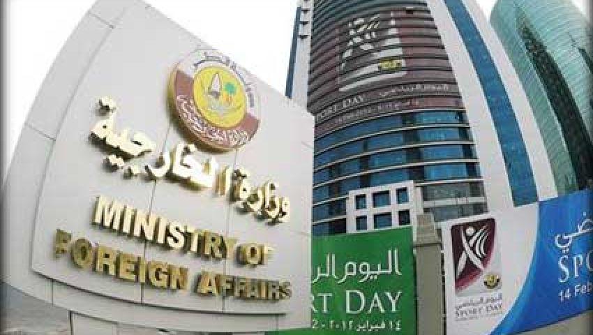 الخارجية القطرية تدين التفجيرات الإرهابية في سيناء