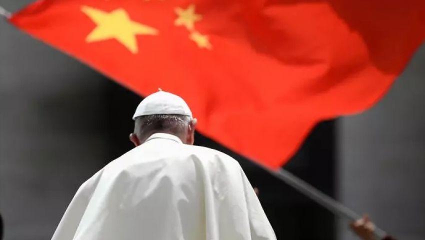اتفاق بين بكين والفاتيكان.. هل ينهي أزمة 12 مليون كاثوليكي؟