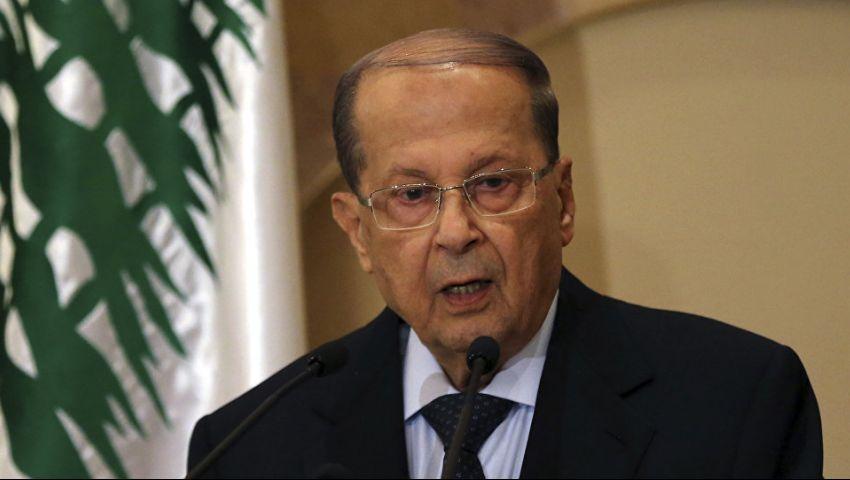 غدًا.. الرئيس اللبناني يوجه كلمة للشعب