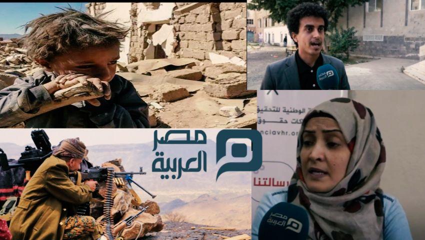حرب اليمن.. 6 سنوات من الدمار (القصة الكاملة)