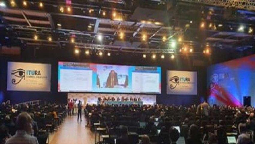 انطلاق الجلسة الافتتاحية للمؤتمر العالميللاتصالات الراديوية بشرم الشيخ