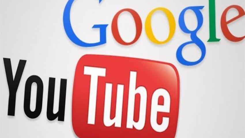 جوجل تغلق خدمة الرسائل المباشرة على «يوتيوب» 18 سبتمبر