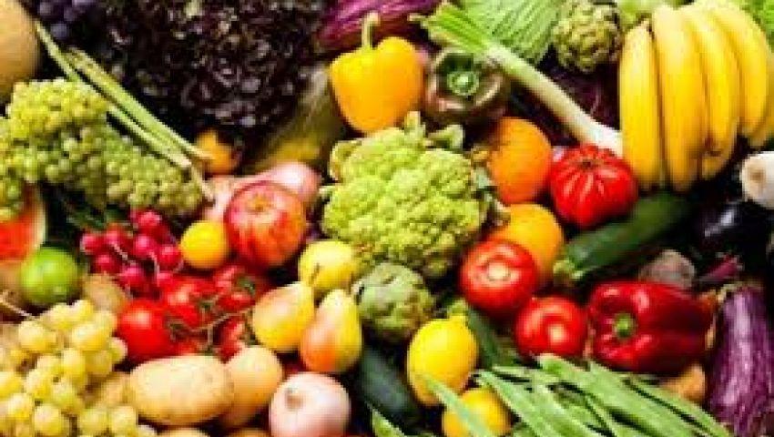 فيديو  أسعار الخضار والفاكهة اليوم الإثنين.. البرقوق بـ15 جنيهًا