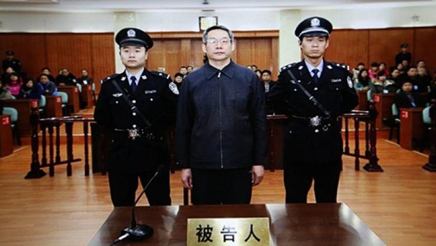 الصين.. القبض على 2566 متهما في قضايا فساد