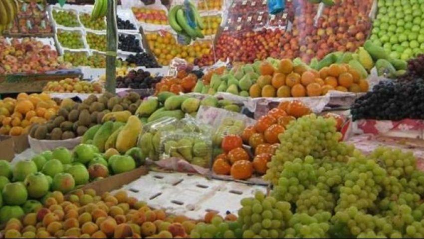 فيديو| هتشتري بكام النهارده.. اسعار الخضار والفاكهة واللحوم 22-4-2019