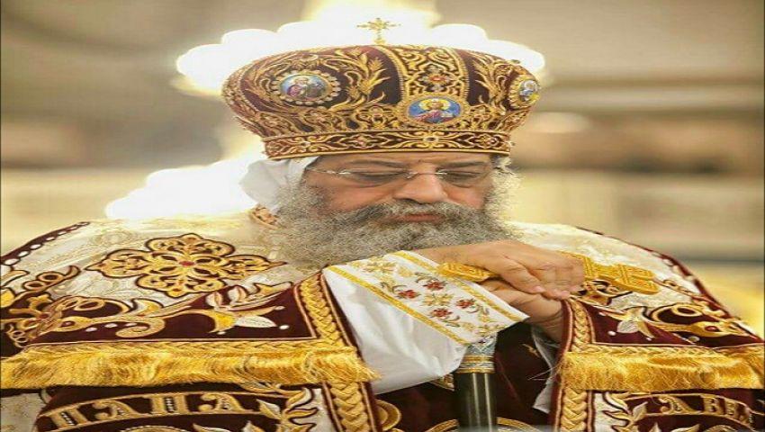 صلوا من أجلي.. القصة الكاملة لحملة الإساءة ضد البابا تواضروس