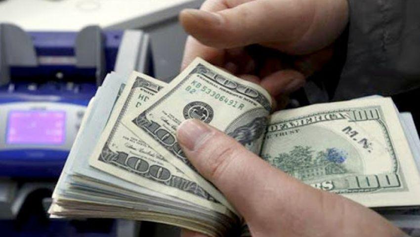 فيديو| تراجع طفيف للدولار مقابل الجنيه اليوم الثلاثاء 22-9-2020