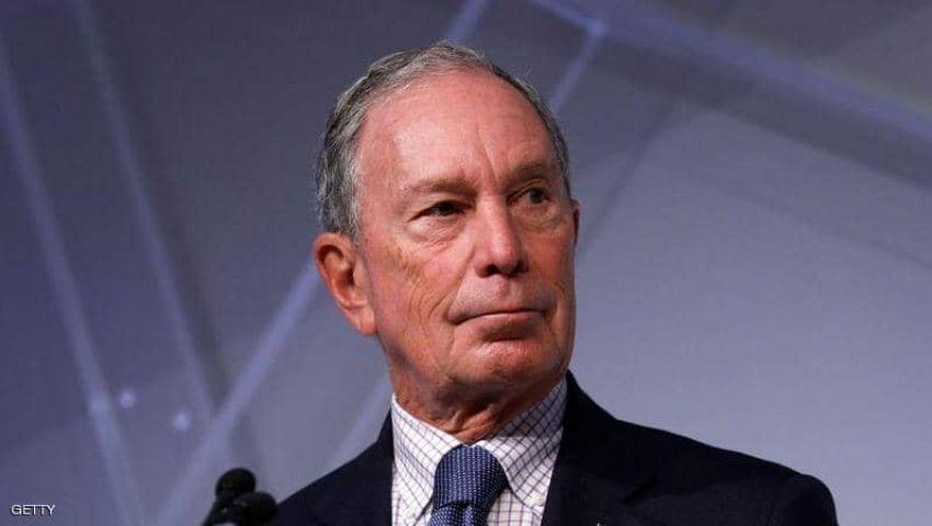 «بلومبرج».. ملياردير ينضم إلى السباق الرئاسي الأمريكي 2020