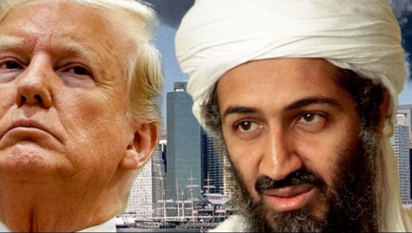 موقع أمريكي:  في ذكرى 11 سبتمبر.. ترامب صيد ثمين لـ «بن لادن»