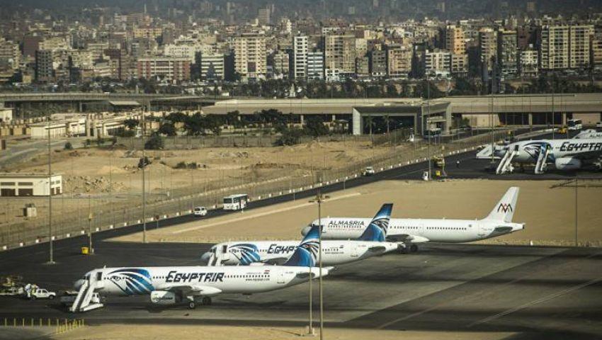 وصول أولى طائرات مصر للطيران من طراز إيرباص 300 -A220 للقاهرة