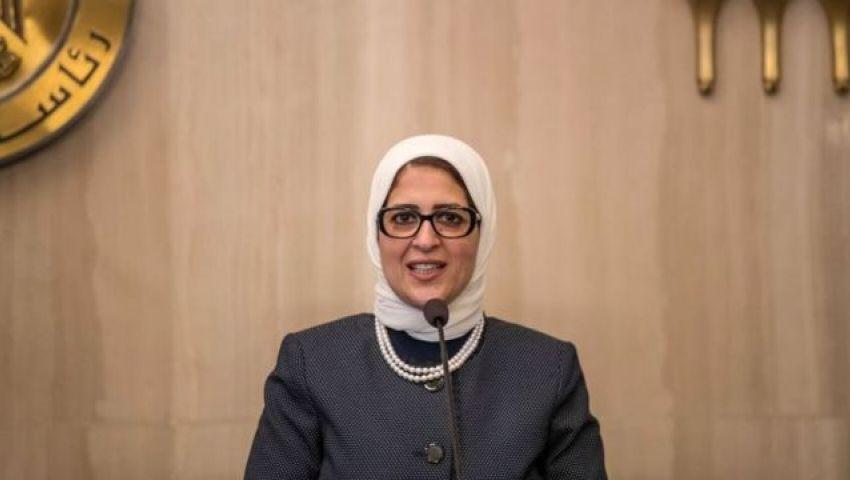 فيديو| 55 وفاة.. «الصحة» توضح آخر تطورات كورونا في مصر