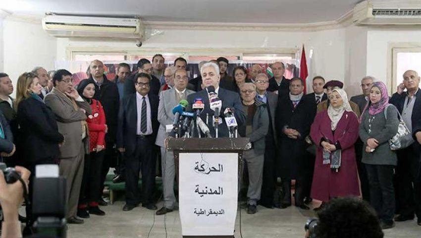 معارضو التعديل يطلقون اتحاد الدفاع عن الدستور.. وهذه مساراتهم للرفض