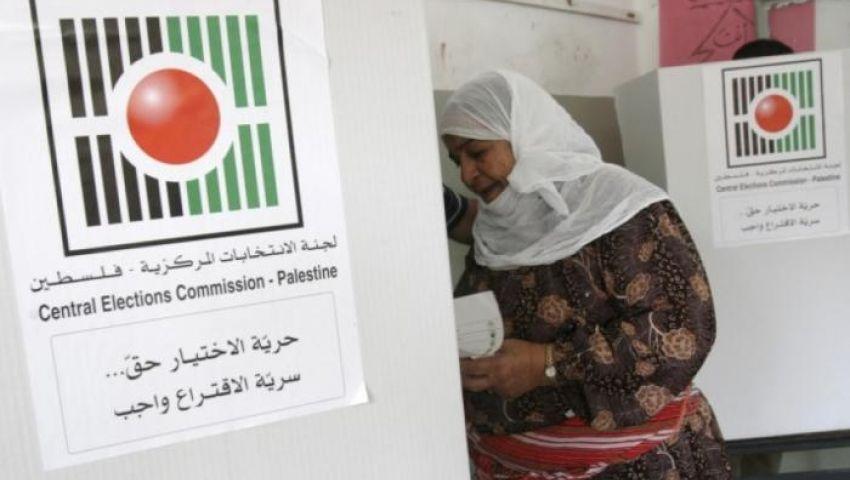 انتخابات فلسطين.. تسجيل تاريخي و«فتح» تواجه شبح الانقسام