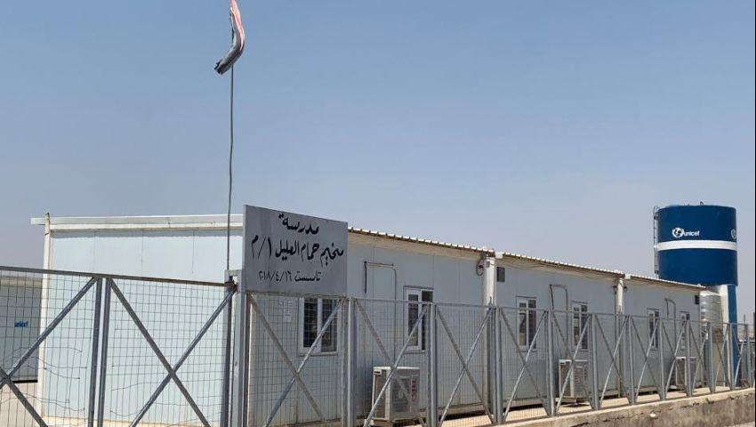 «رايتس ووتش»: العراق تحرم الأطفال المشتبه بانتماء أهاليهم إلى داعش من التعليم