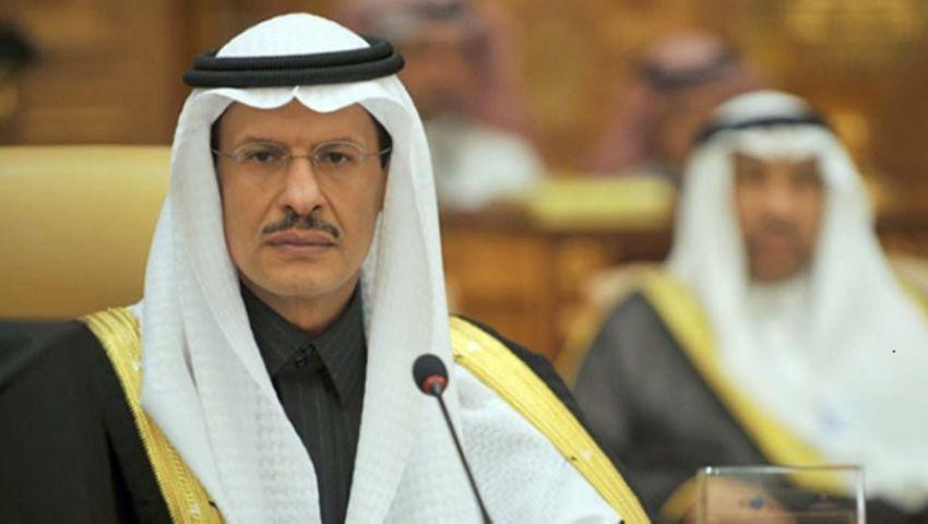 وزير الطاقة السعودي: الحرب التجارية وتباطؤ النمو الاقتصادي أثرا على أسعار النفط عالميًا