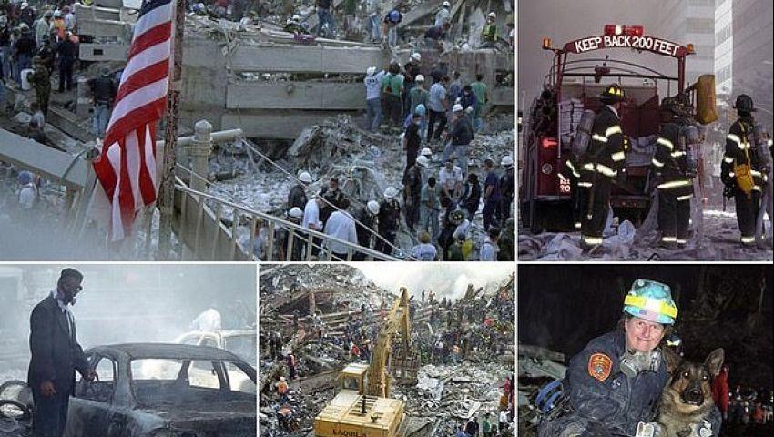في ذكراها الـ 18 .. صور لم تنشر من قبل لهجمات 11 سبتمبر