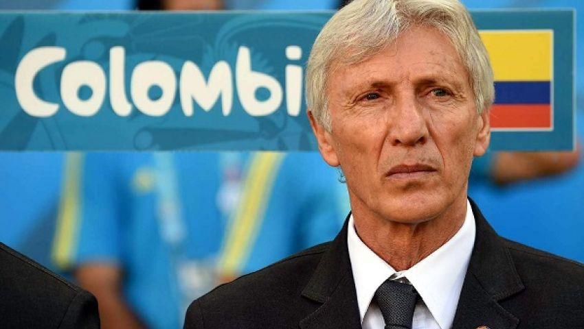 مدرب كولومبيا: فقدنا الثقة في البداية لتأخر التسجيل
