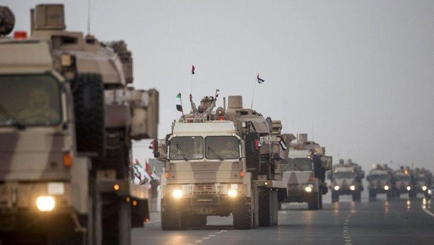 خفض التواجد العسكري للإمارات في اليمن..انسحاب أم إعادة تموضع؟