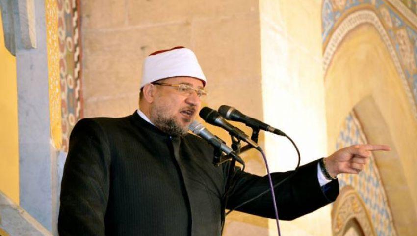 فيديو  الأوقاف تحدد ضوابط بث تكبيرات عيد الفطر بالمساجد