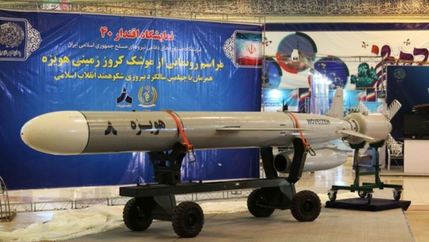 بعد الكشف عن صواريخ قصف «آرامكو».. ما علاقة «هويزه» الإيرانية؟