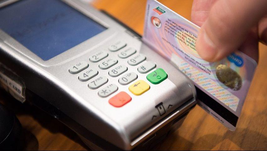 فيديو  إلزام المواطنين بسداد رسوم الخدمات الحكومية إلكترونيًا أول مايو