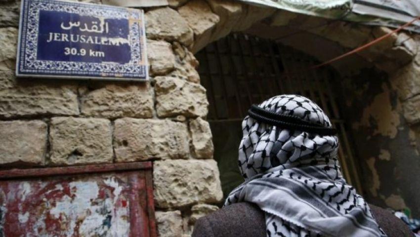 التهويد يطارد زهرة المدائن.. الاحتلال يلتهم القدس