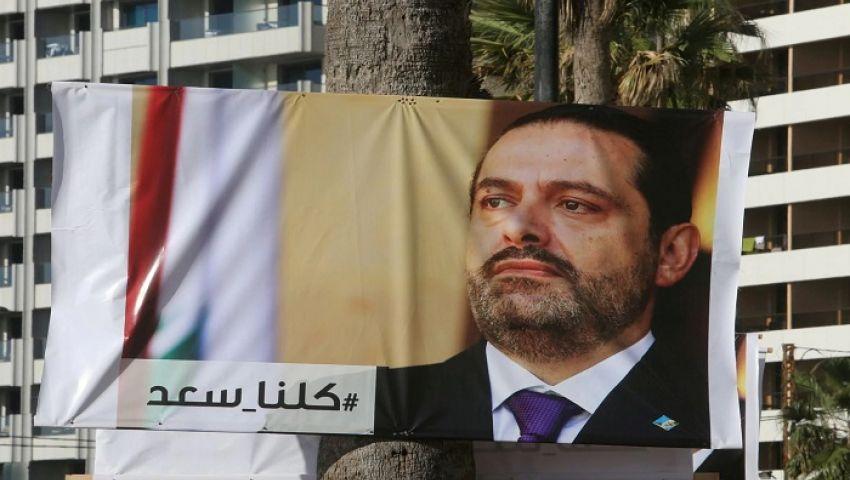 واشنطن بوست: سوريا ضاعت يجب إنقاذ لبنان