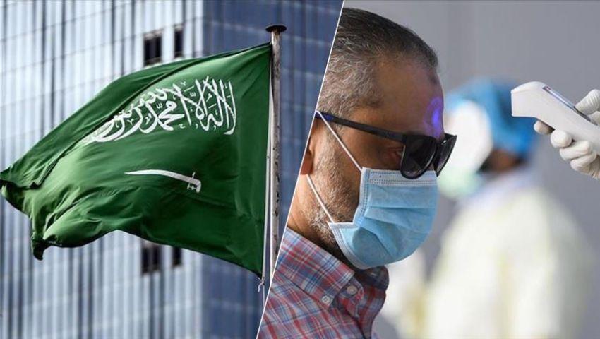 فيديو   إجراءات صارمة في السعودية لمواجهة كورونا