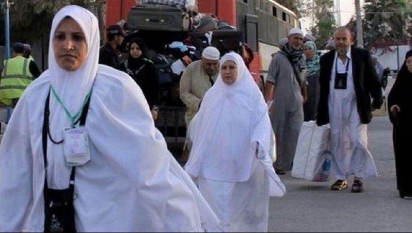 فيديو| لأول مرة عالميًا.. 9 نساء واعظات على رأس بعثات الحج المصرية