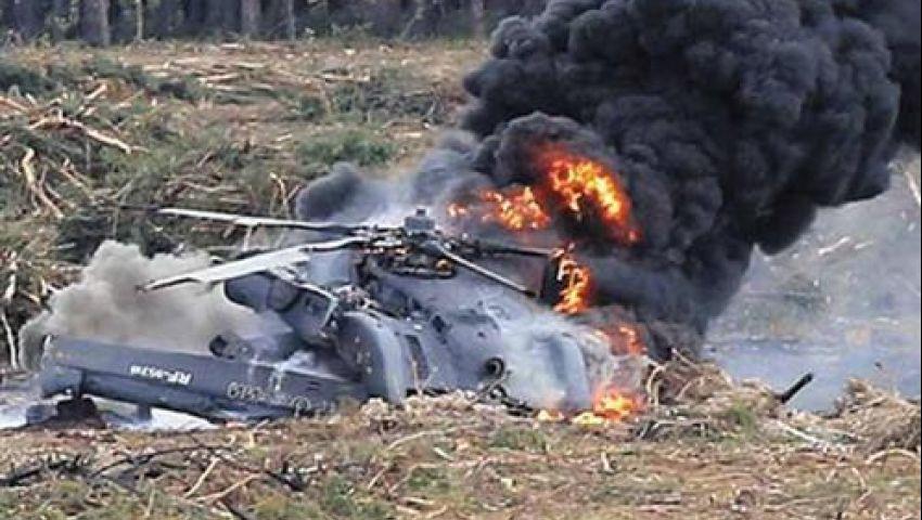 مصرع 5 أشخاص جراء سقوط مروحية عسكرية شرق أوكرانيا