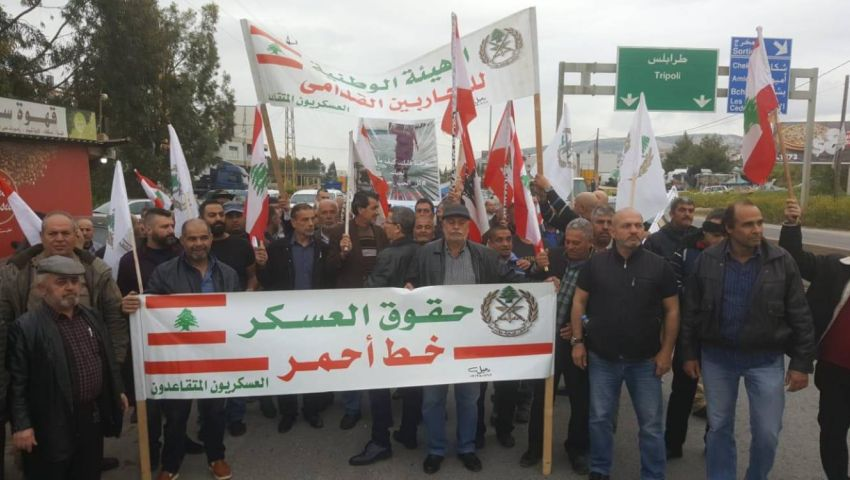 عسكري لبناني: تظاهرات المتقاعديين لن تخفض الموازنة.. ولهذا لم يتدخل الجيش