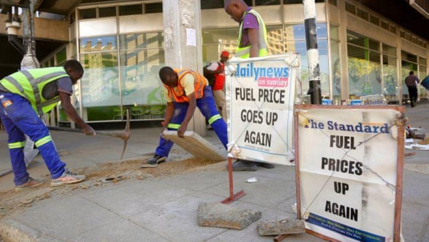 الجارديان: في زيمبابوي.. الاقتصاد يقترب من الانهيار