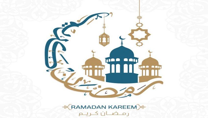 كيف تبقى منتجا خلال رمضان؟