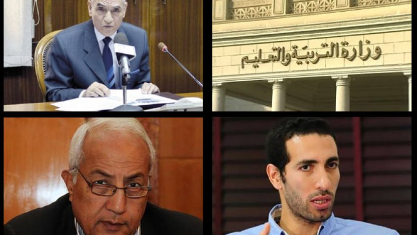 رغم شبهة عدم الدستورية.. لجنة التحفظ على أموال الإخوان تواصل عملها