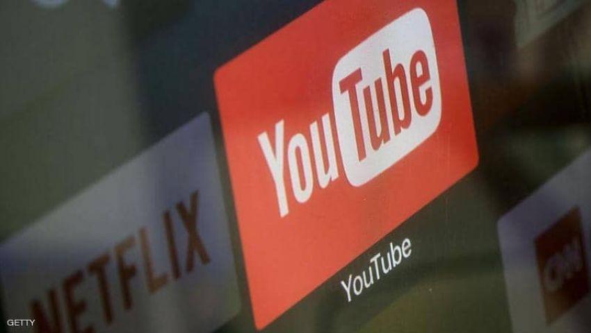 التكنولوجيا vs كورونا.. يوتيوب يدشن قسما للتصدي للشائعات حول الفيروس القاتل
