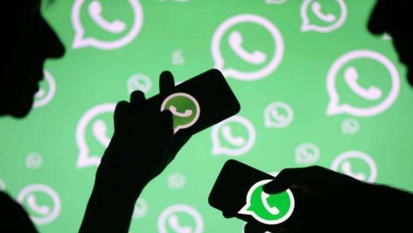 لحماية بطارية الهاتف.. واتساب يطلق خاصية «الوضع الليلي» قريبًا