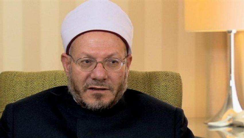المفتي: تطبيق الشريعة الإسلامية لم يغب عن الواقع المصري