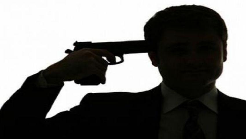 6 توصيات «عالمية» لمكافحة ظاهرة الانتحار